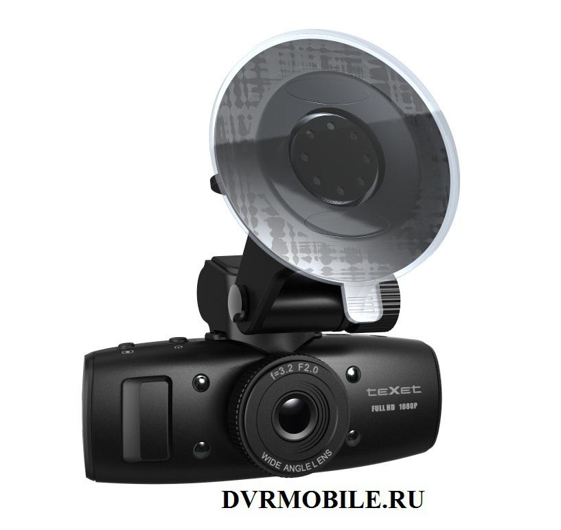 Автомобильный видеорегистратор TEXET DVR-601FHD