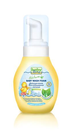 BABYLINE NATURE. Детская пенка для подмывания малыша с первых дней жизни 280 мл