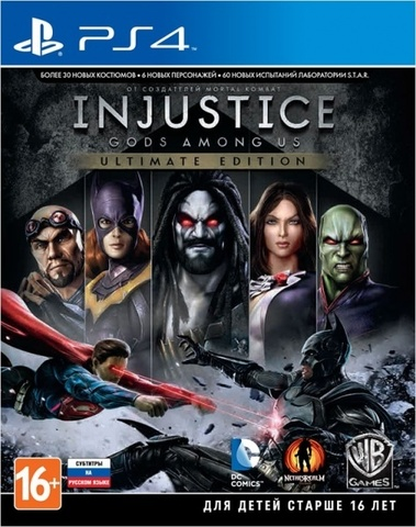 Sony PS4 Injustice: Gods Among Us Ultimate Edition (русские субтитры)