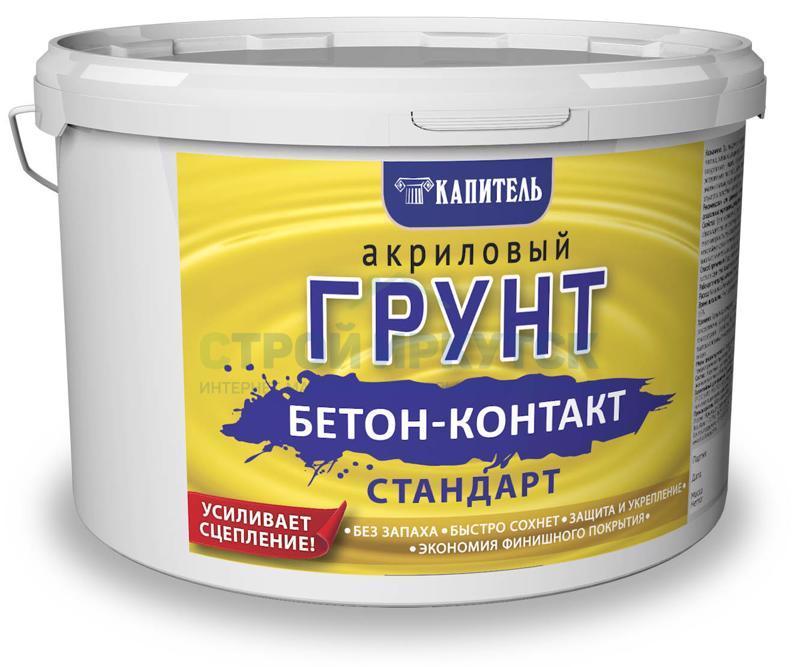 Грунтовки Грунтовка Капитель бетон контакт, 2,4 кг 08b176dff581b2d92992cf181a6f2720