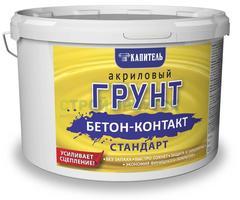Грунтовка Капитель бетон контакт, 2,4 кг
