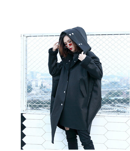 Куртка «CEWIT»