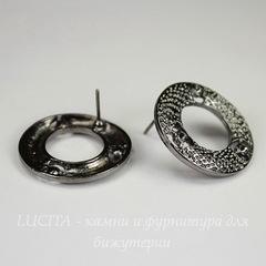Пуссеты - гвоздики круглые 24 мм (цвет - черный никель) (без заглушек)