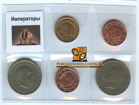 Набор монет: Императоры