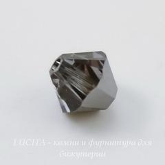 5328 Бусина - биконус Сваровски Crystal Silver Night 4 мм, 10 штук