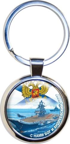 Брелок ВМФ России