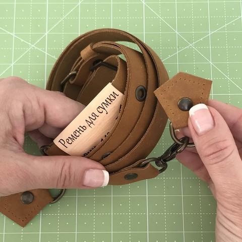 Ремень для сумки  натуральная кожа (светло-коричневый)