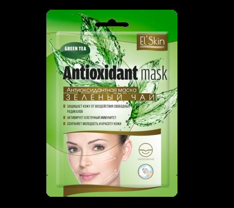 El`Skin ES-902 Антиоксидантная маска  «ЗЕЛЕНЫЙ ЧАЙ» 1шт