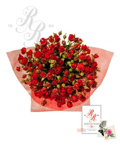 Букет кустовых роз Мирабель