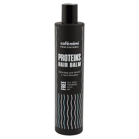 Cafe mimi Professional Бальзам для волос с протеинами 300мл