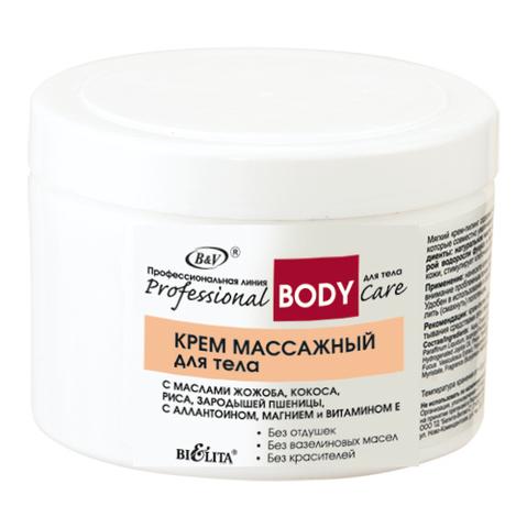 КРЕМ МАССАЖНЫЙ для тела | Белорусская косметика