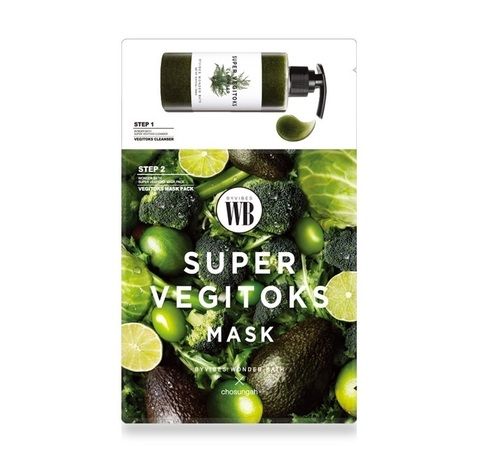Двухэтапная Система с Детокс-Эффектом WONDER BATH Super Vegitoks Mask Pack Green