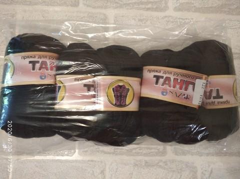 Танго рюш ( упаковка 5 шт)