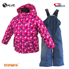 Комплект для девочки зима Salve SWG 4900 SUPER FUCHSIA