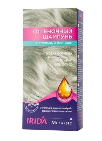 Irida Irida М classic Оттеночный шампунь для окраски волос Пепельный блондин 3*25мл