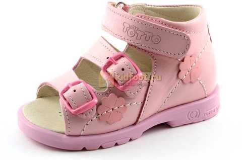 Босоножки Тотто из натуральной кожи с открытым носом для девочек, цвет розовый. Изображение 1 из 12.