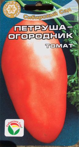 Семена Томат Петруша Огородник Сибирский сад