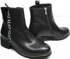 Купить полусапожки женские кожаные Jina 6845 Leather Black.