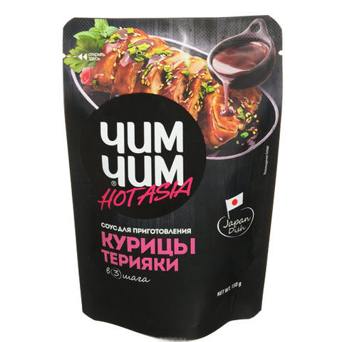 https://static-eu.insales.ru/images/products/1/177/105636017/teriyki_chicken.jpg