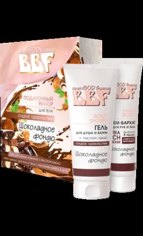 Floralis BBF Подарочный набор для тела  Шоколадное фондю