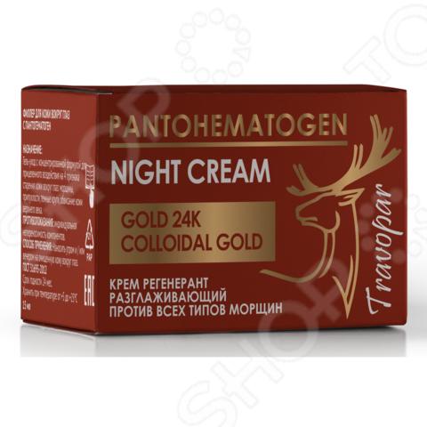 Крем ночной с пантогематогеном Travopar 50 мл НИИ Натуротерапии