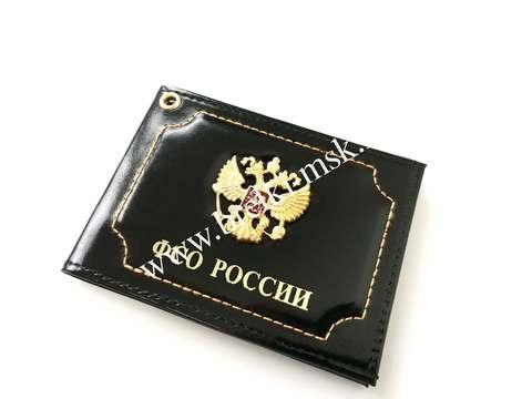 Обложка из натуральной гладкой кожи для удостоверения сотрудника ФСО РОССИИ