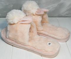 Мягкие комнатные тапочки женские Yes Mile A-08 Pink