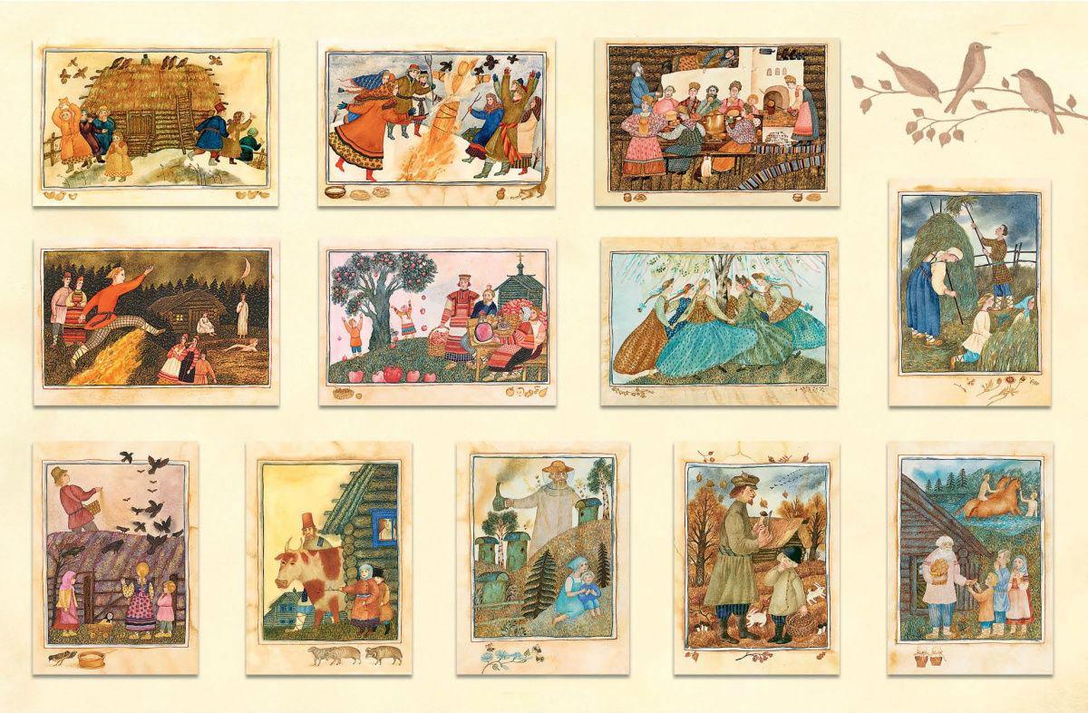 Издательства по открытками