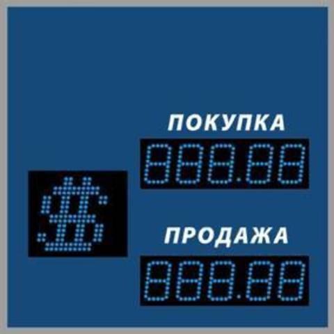 Табло курсов валют DoCash ST-1 411-02 CR