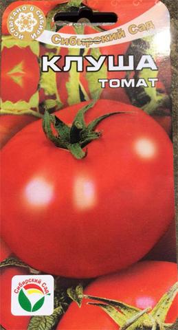 Семена Томат Клуша Сибирский сад