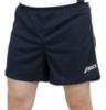 Мужские волейбольные шорты Asics Short Zona (T605Z1 0050) темно-синие фото