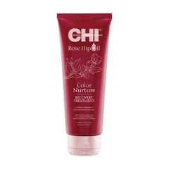 CHI Rose Hip Oil Recovery Treatment - Маска для окрашенных волос с маслом шиповника