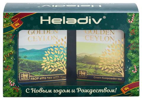 Новогодний подарочный набор Heladiv (GC Super PEKOE 100 г + GC FBOP 100 г)