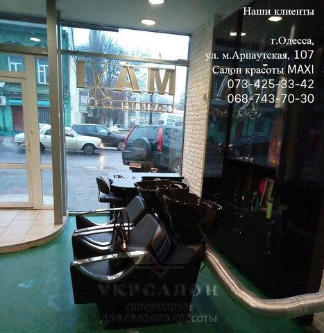 Фото 3 интерьера салона красоты Maxi