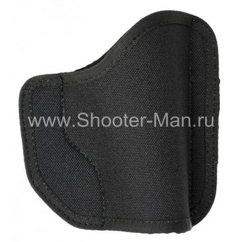 Кобура - вкладыш для пистолета Гроза - 03 ( модель № 23 )