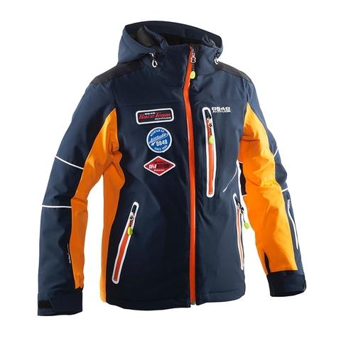 Детская горнолыжная куртка 8848 Altitude Challenge (860815) five-sport.ru