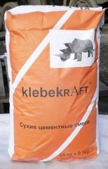 Klebekraft CT-S112, Топпинг