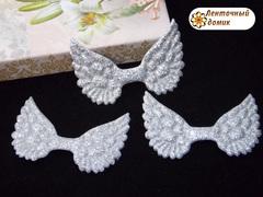 Декор глиттерный крылья серебряные