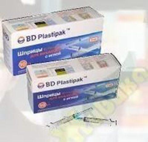 Шприц 3-х комп. BD PLASTIPAK  с иглой 10 шт в уп