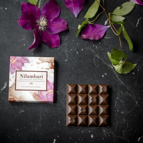 Фотография Шоколад Nilambari горький без сахара, 65 г купить в магазине Афлора