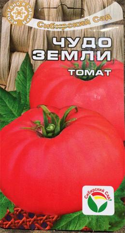 Семена Томат Чудо земли Сибирский сад