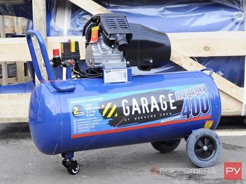 Поршневой компрессор GARAGE PRO 100.MKV400/2.3