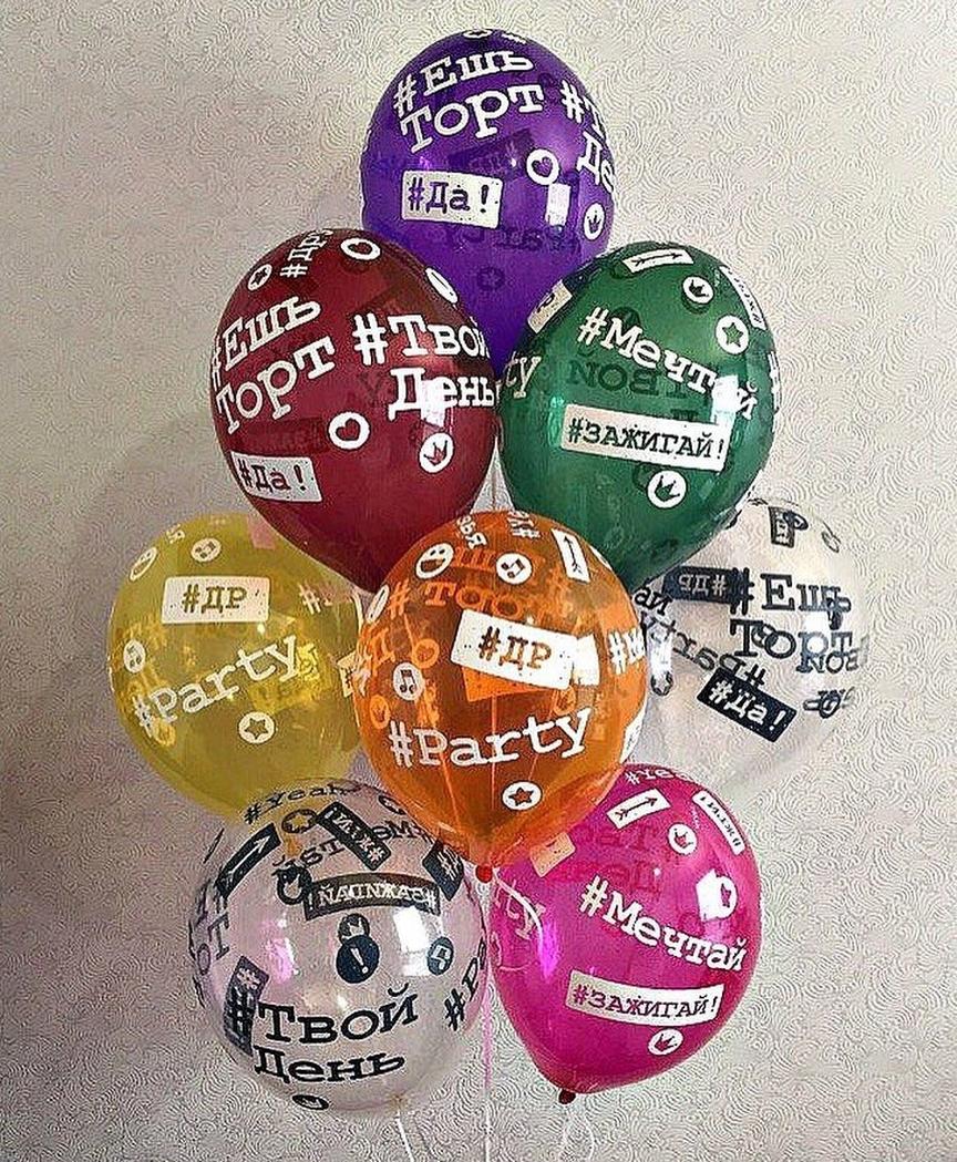 Воздушные шары Хештеги ассорти (фото 2)