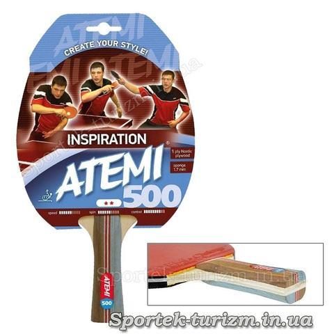 Ракетка для настольного тенниса Atemi 500 INSPIRATION (две звезды)