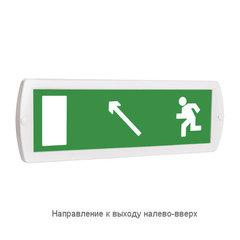 Световое табло оповещатель ТОПАЗ - Направление к выходу налево-вверх (зеленый фон)