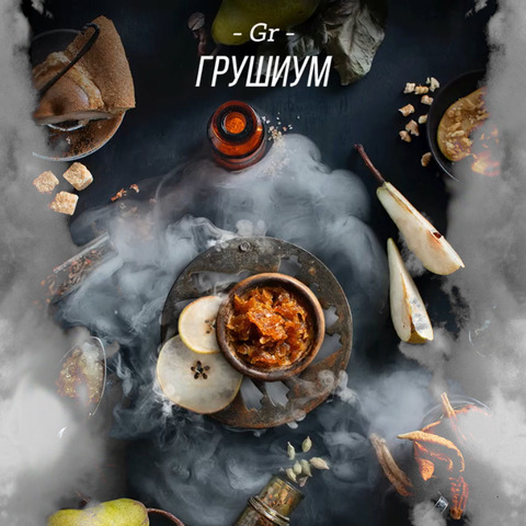Табак Daily Hookah Грушиум 250 г