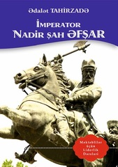 İmperator Nadir şah Əfşar