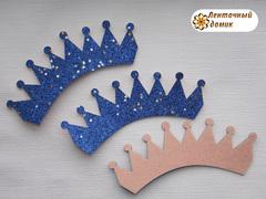 Заготовка Корона классическая синяя со звездами