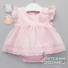 30d4a221920 Breeze - детская одежда оптом