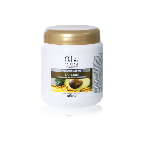 Белита Oil Naturals Бальзам с маслами АВОКАДО и КУНЖУТА Объем и Сияние 450мл